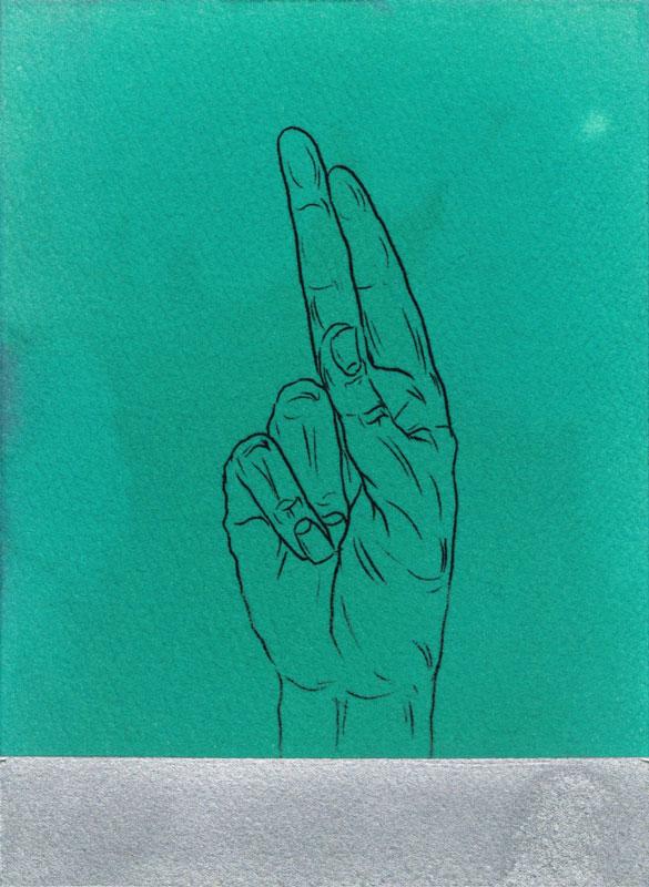 Sasha Vinci | Possibile Politica Pubblica - particolare / 2017 / Inchiostri naturali e sintetici su carta cotone / 19x14 cm cadauno